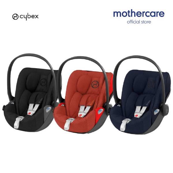 cybex cloud z i-size plus infant car seat best baby singapore review