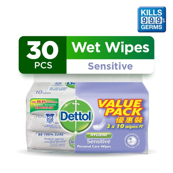 what to bring for picnic wet wipes dettol sensitive skin