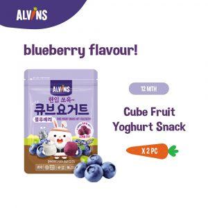 Alvin Blueberry cube fruit yoghurt snack