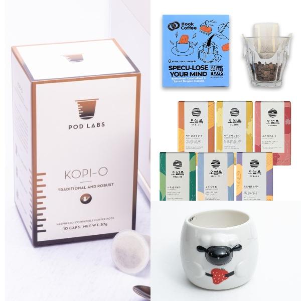 coffee and tea santa gift singapore