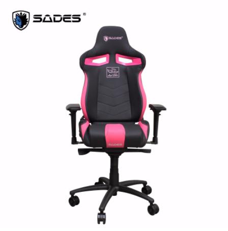 sade best gaming chair