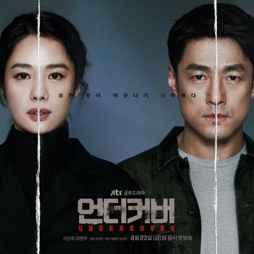 undercover best korean drama 2021 thriller crime
