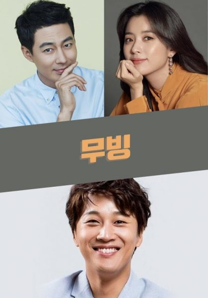 moving best korean drama 2021 kdrama recommendation jo in sung