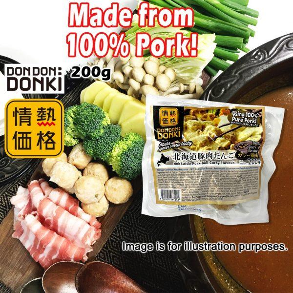don don donki must buy online singapore hokkaido pork ball curry flavour
