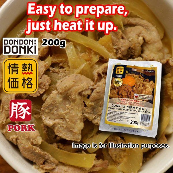 don don donki must buy singapore online mega pork bowl