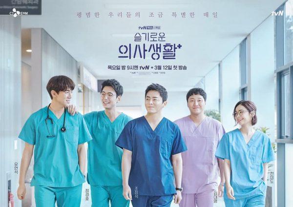 hospital playlist 2 best korean drama 2021