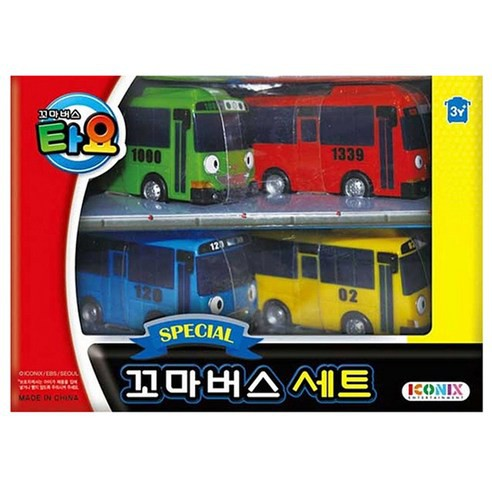 christmas gift ideas for kids age 0 to 3 years old mini tayo special bus set korean