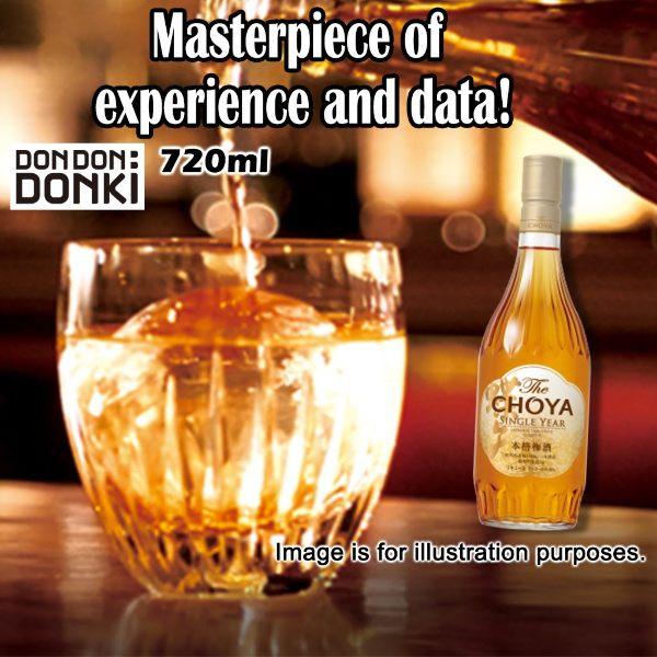 don don donki best buy choya single year plum wine