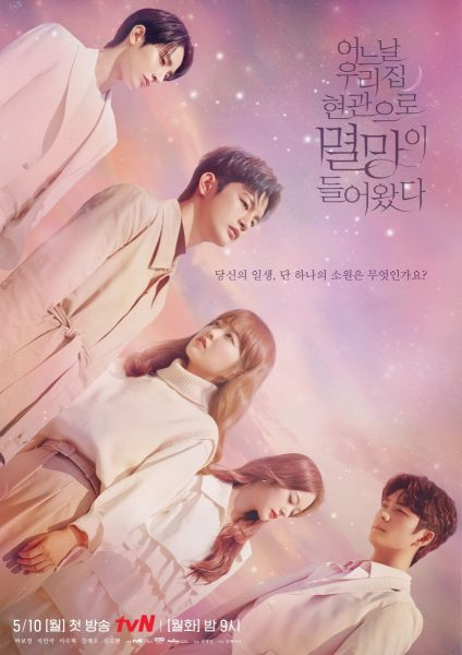 doom at your service best korean drama 2021 kdrama recommendation seo in guk park bo young