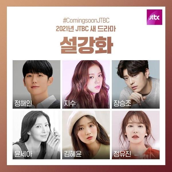 best korean drama 2021 snowdrop kdrama recommendation