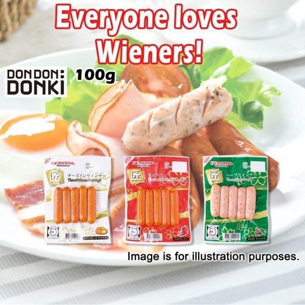 must buy don don donki online singapore takumi wiener sausage