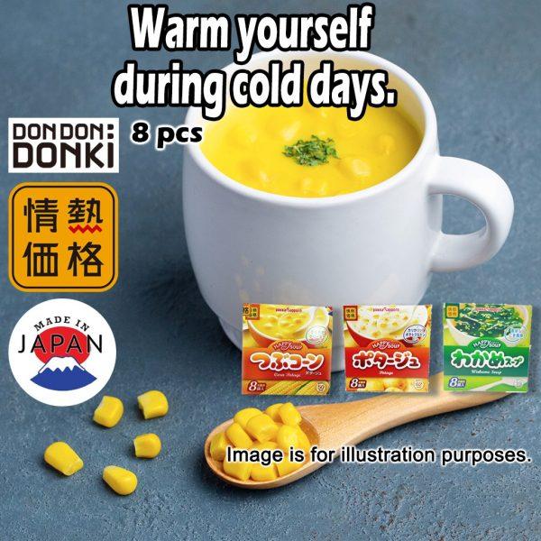 don don donki best buy corn soup Jonetsu Kakaku Assorted Soup