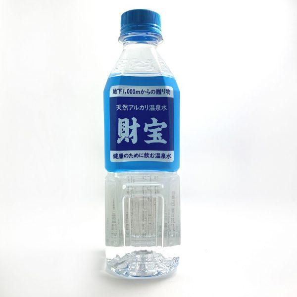 best buy don don donki online store zaiho onsen water