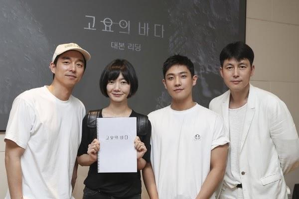 the silent sea best korean drama 2021