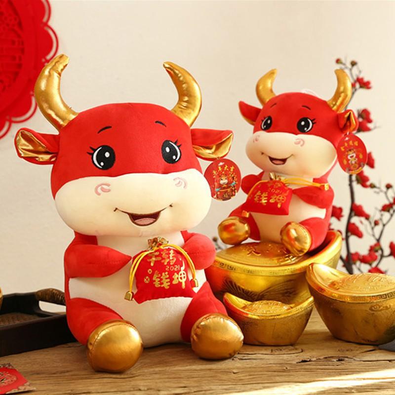Chinese new year cow plush