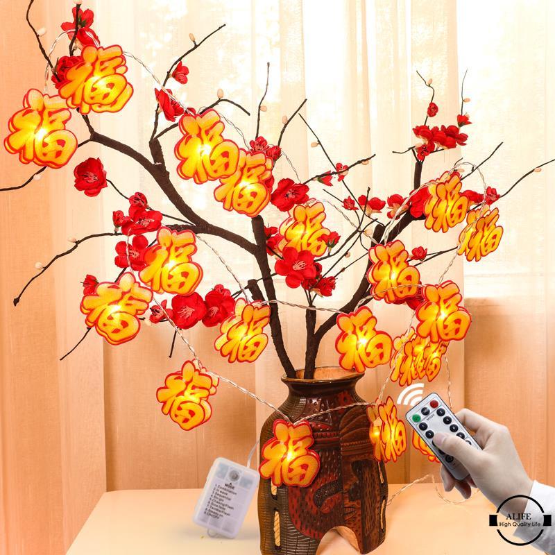 CNY decorations Fu sign string lights