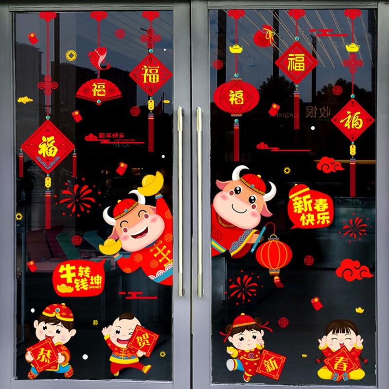 Chinese new year window stickers