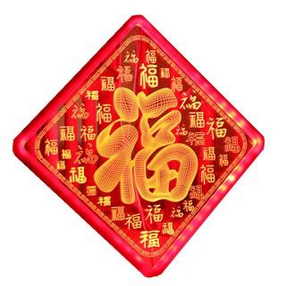 CNY decorations light up Fu sign