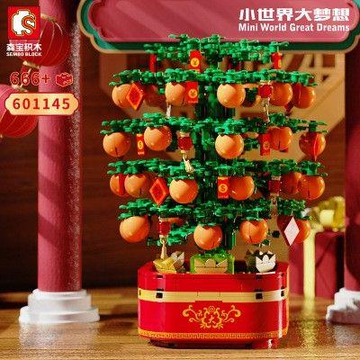 rotating orange tree with music chinese new year decoration