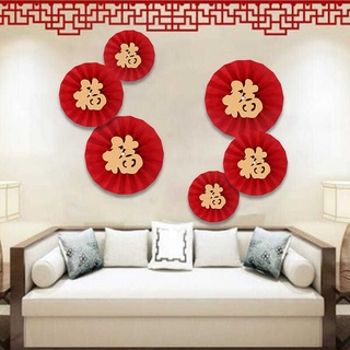 Three dimensional chinese new year stickers