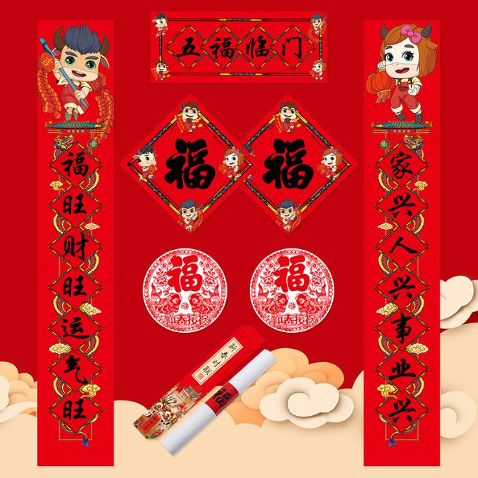 wall couplet stickers chinese new year decoration ideas