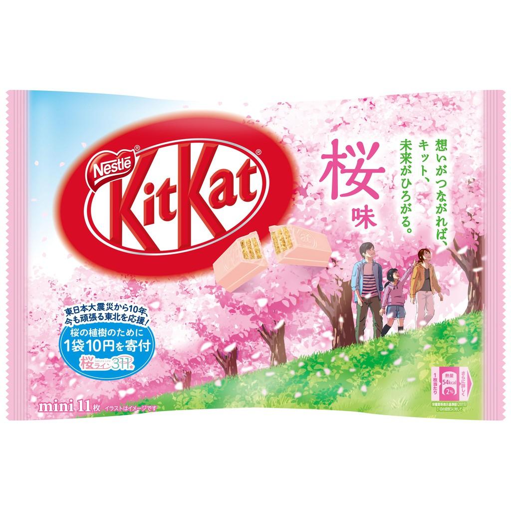 Cherry Blossom Kit Kat