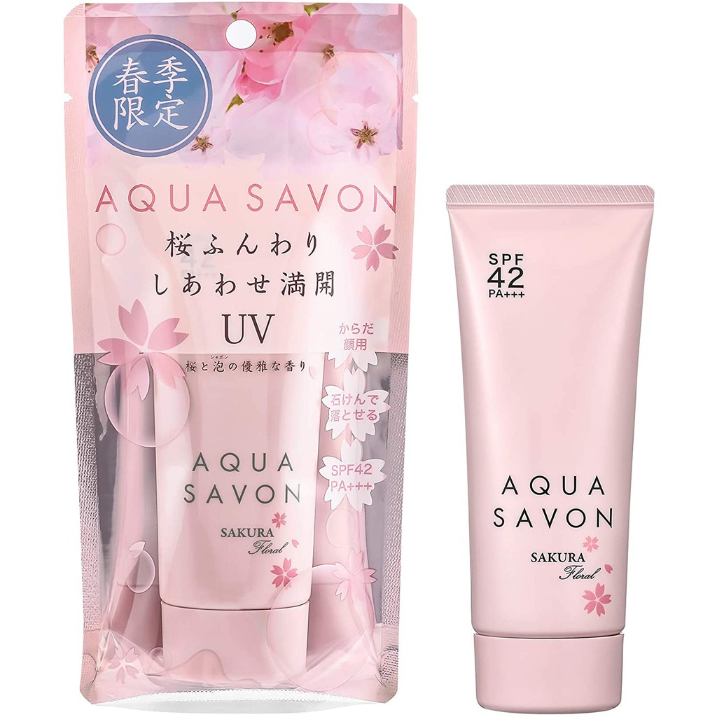 AQUA SAVON Cherry Blossom UV Gel