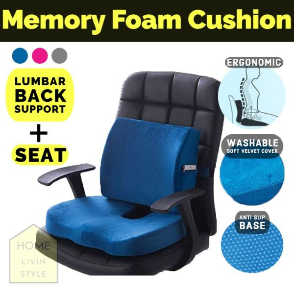 memory foam cushion back support for office chair