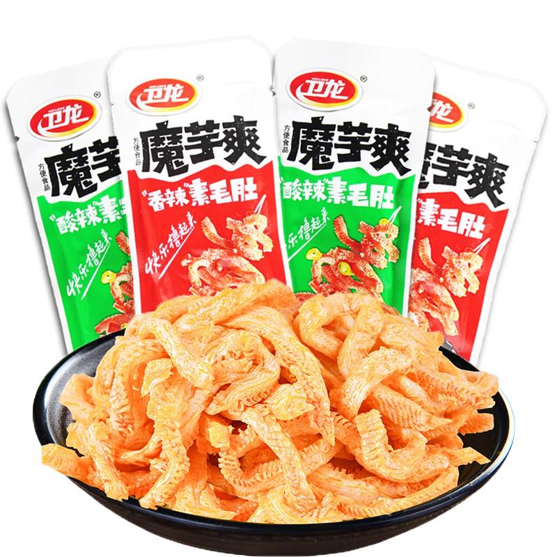Spicy Mala Konjac Jelly Snack