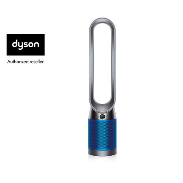 best air purifiers dyson pure cool purifier