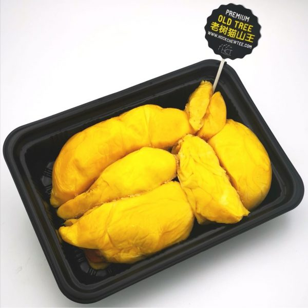 hock chew tee hct durian delivery singapore mao shan wang msw durian