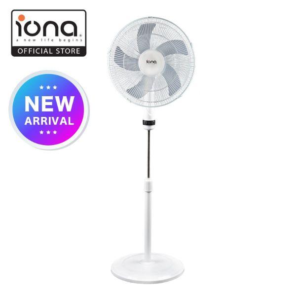 iona best standing fan singapore