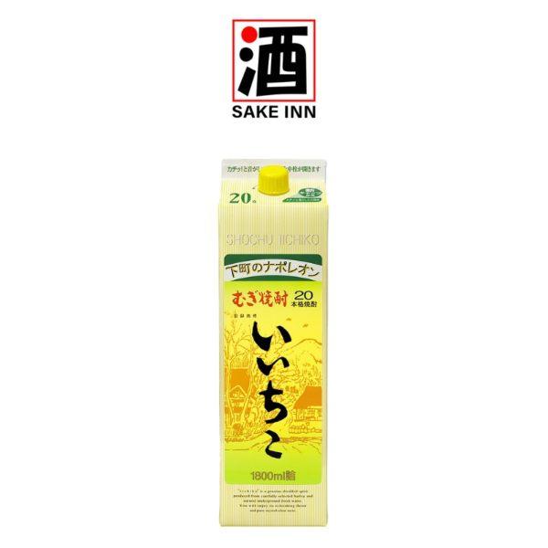 sake inn iichiko paper pack shochu cheap alcohol delivery deals singapore