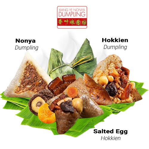 Rice dumpling Bak Zhang