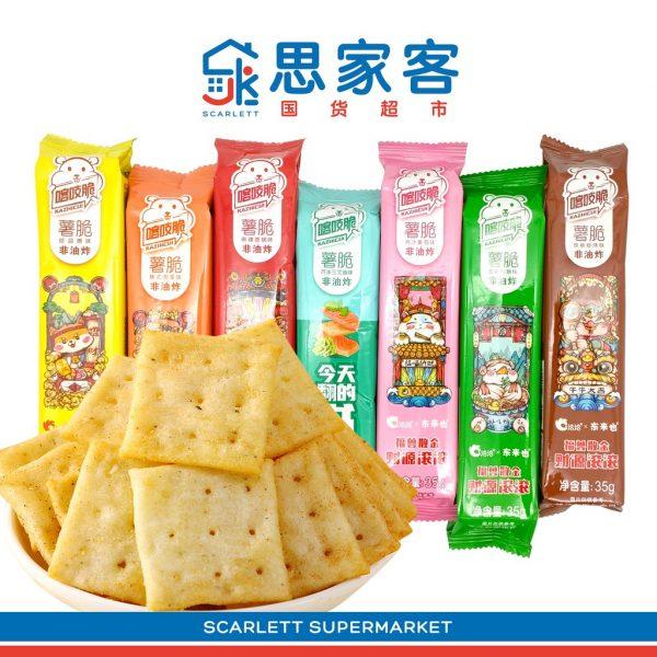 china snack chinese ChaCheer Potato Chips Crispy