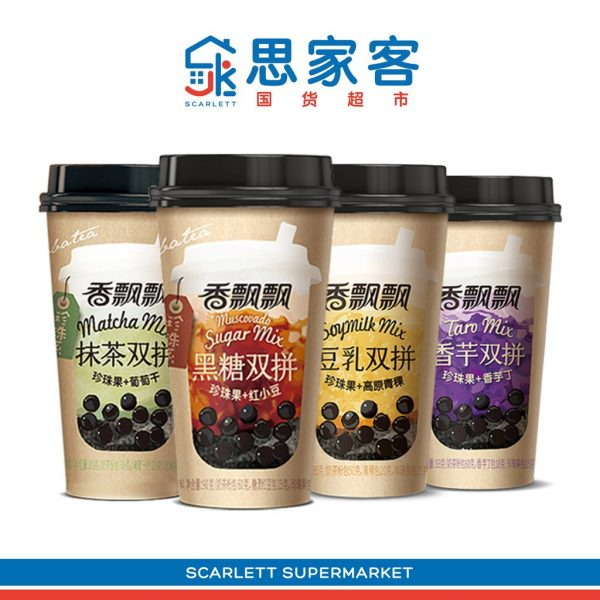 china snack bubble tea instant xiang piao piao mix milk tea