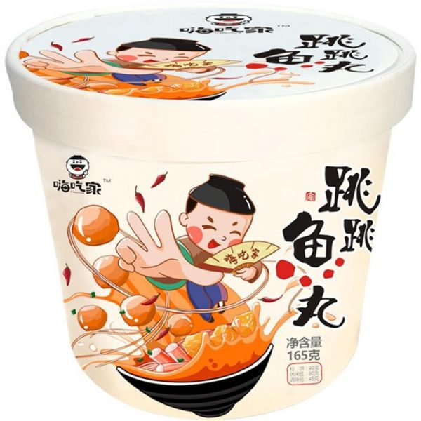 grocery shopping online hai chi jia fishball kanto spicy