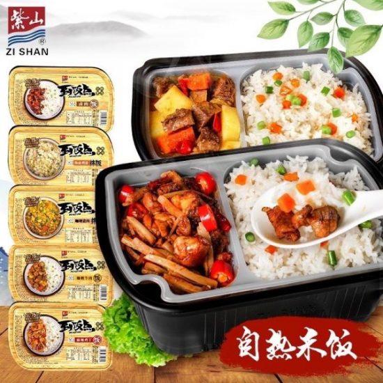 instant food zi shan self heating hainanese chicken rice