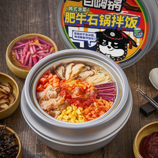 instant food zi hai guo self heating beef bibimbap