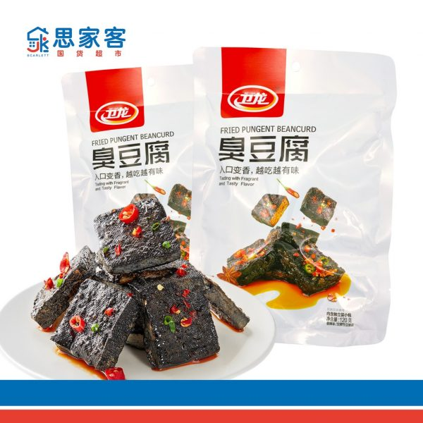 wei long snack fried pungent beancurd china