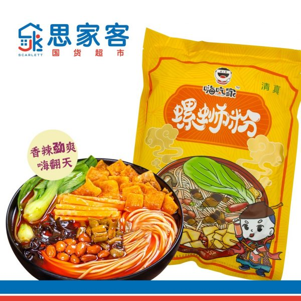 chinese snack popular hai chi jia hot spicy river snail noodles