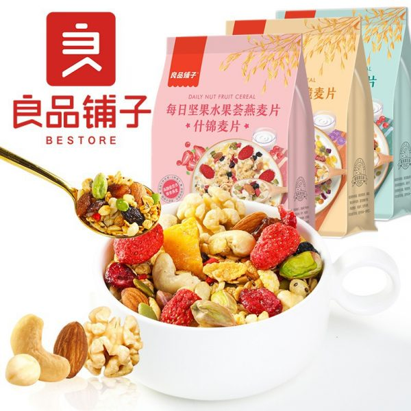 china snack chinese cereal bestore everyday nuts fruits oatmeal