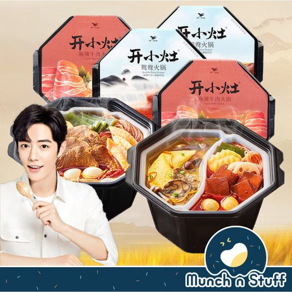 self heating hot pot instant kai xiao zao double flavour steamboat