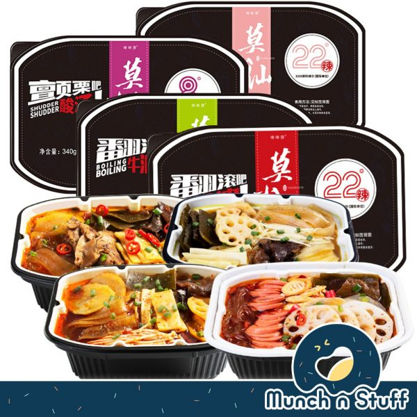 mo xiao xian self heating hot pot pepper chicken flavour