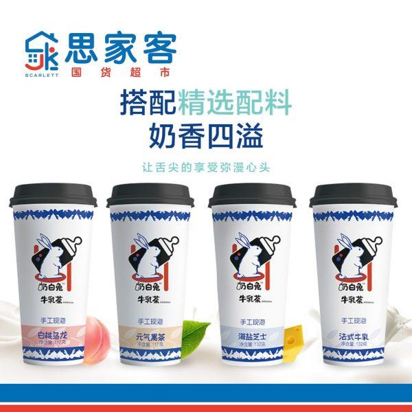 chinese snack china milky white rabbit milk tea sweet