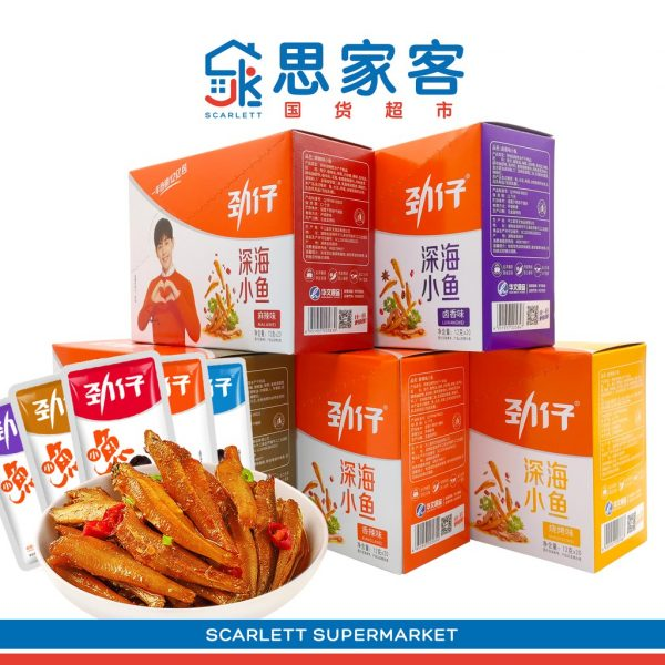 chinese snack supermarket Jin Zai Little Dried Fish Anchovies