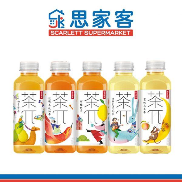 Nongfu Spring Fruit Tea chinese snack