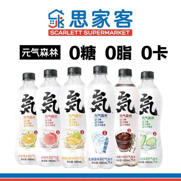 Genki Forest Soda Sparkling Water