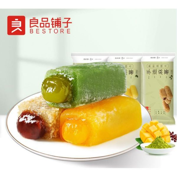 Bestore Mochi chinese snack