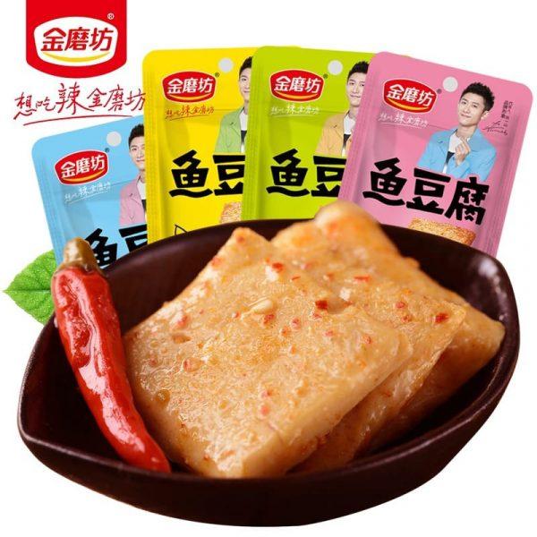 Jin Mo Fang Mala Spicy Fish Tofu